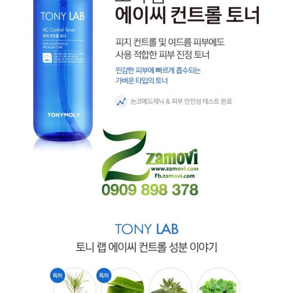 Toner Tonymoly Lab 180ml