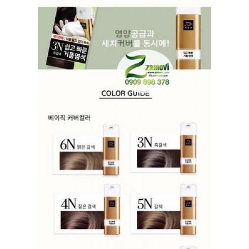 Thuốc nhuộm tóc phủ bạc Mise-En-Scène (4N - Dark Brown)